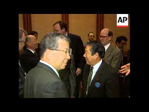 USA: WASHINGTON: GROUP OF 10 MEET AT IMF HEADQUARTERS
