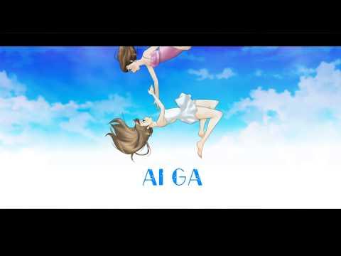 【 Shui | Aki-chan 】 Sky High 【 Cover 】