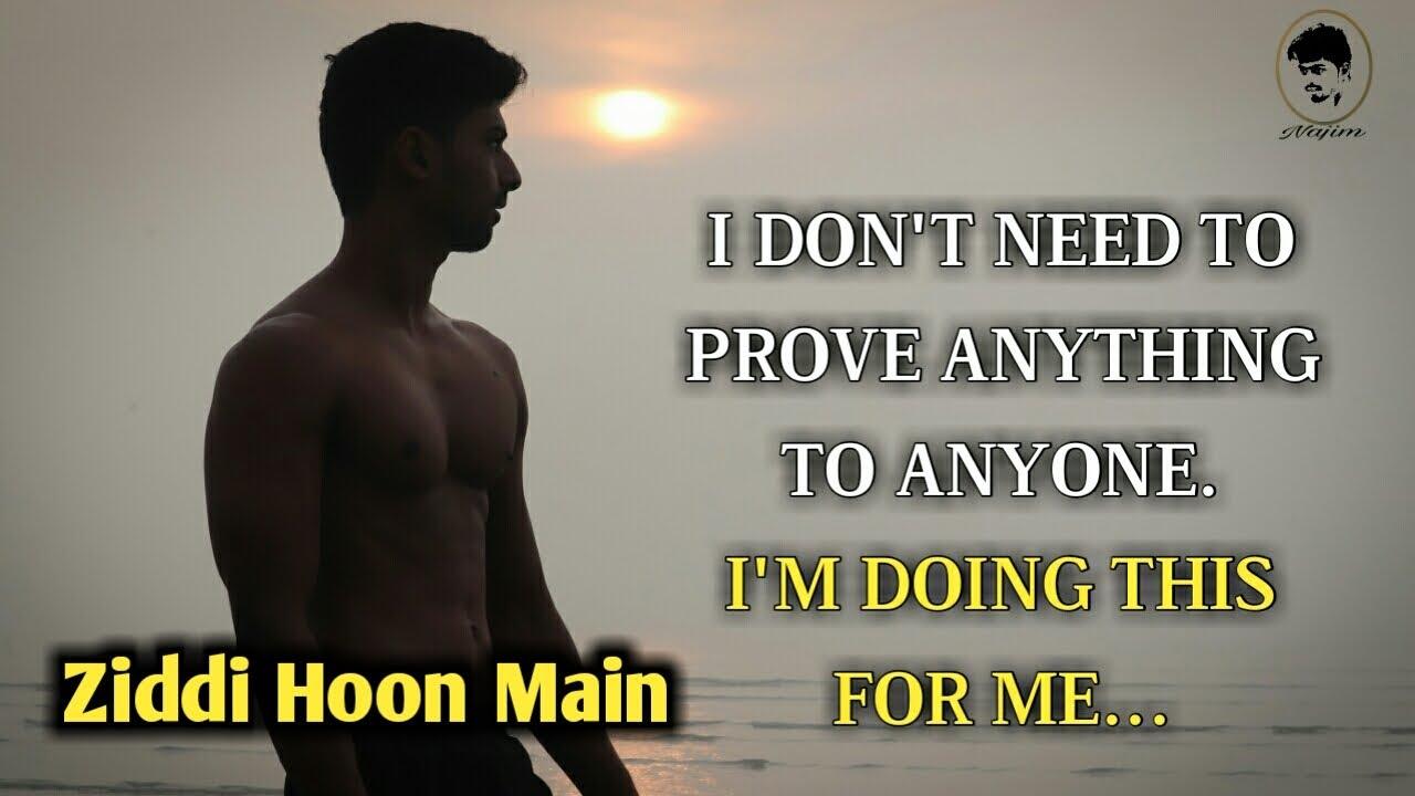 Ziddi Hoon Main | Muscleblaze Motivtional Video | The Story Of Real Ziddis | Najim Fitness