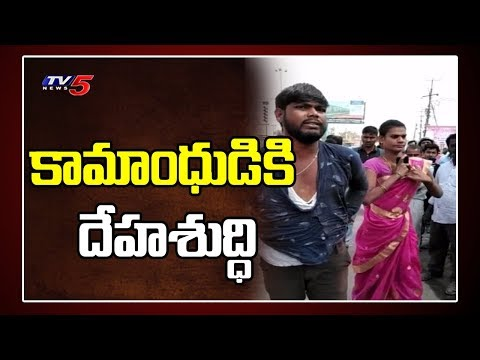ట్రాన్స్జెండర్పై ఆటో డ్రైవర్ అత్యాచారయత్నం | Bachupally, Hyderabad | TV5 News