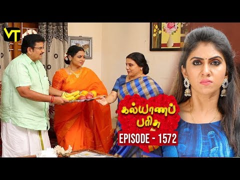 Kalyana Parisu Tamil Serial Latest Full Episode 1572 Telecasted on 06 May 2019 in Sun TV. Kalyana Parisu ft. Arnav, Srithika, Sathya Priya, Vanitha Krishna Chandiran, Androos Jessudas, Metti Oli Shanthi, Issac varkees, Mona Bethra, Karthick Harshitha, Birla Bose, Kavya Varshini in lead roles. Directed by P Selvam, Produced by Vision Time. Subscribe for the latest Episodes - http://bit.ly/SubscribeVT  Click here to watch :   Kalyana Parisu Episode 1571 https://youtu.be/GcdCAobPh60  Kalyana Parisu Episode 1570 https://youtu.be/Yc9WSpyxltA  Kalyana Parisu Episode 1569 https://youtu.be/39jg3JKMIqM  Kalyana Parisu Episode 1567 https://youtu.be/22X28ILssVs  Kalyana Parisu Episode 1566 https://youtu.be/S1RZaRb8n3Q  Kalyana Parisu Episode 1565 - https://youtu.be/IbBQ3-b5d2U  Kalyana Parisu Episode 1564 https://youtu.be/Rs_1oEP3k6k  Kalyana Parisu Episode 1563 https://youtu.be/G1SYGpO48pQ     For More Updates:- Like us on - https://www.facebook.com/visiontimeindia Subscribe - http://bit.ly/SubscribeVT