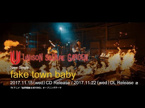 UNISON SQUARE GARDEN「fake town baby」ティザースポット