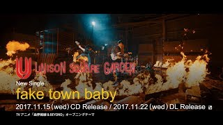 UNISON SQUARE GARDEN 13th Single「fake town baby」 ※TVアニメ「血界...