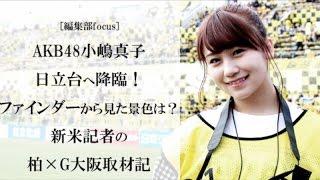 フットボールチャンネルの次世代サッカー情報番組『F.Chan TV』。 今回...