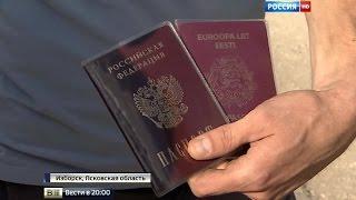 Колыбель русского государства наводнили граждане Эстонии