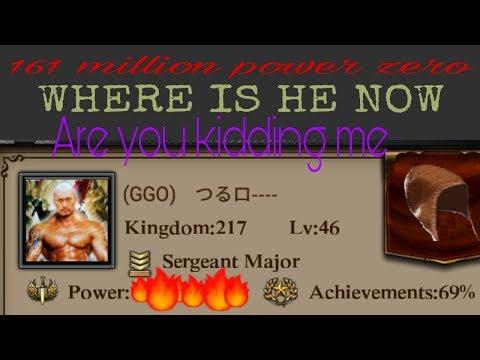 161 MILLION POWER ZERO WHERE IS HE NOW!! ARE U KIDDING ME!!!