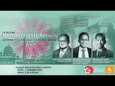 Forum Maulidul Rasul: Rahmatan lil-Alamin