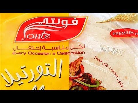 السعرات الحرارية في فونتي خبز تورتيلا 10 5 إنش Youtube