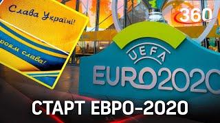 Евро 2020 коронавирус в сборной России скандал с украинской формой и фавориты Чемпионата