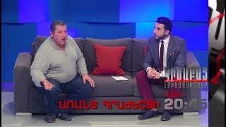 Kisabac Lusamutner anons 27.03.18 Aranc Hrajeshti