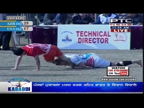 USA vs Azerbaijan | Women's | Day 8 | 5th World Cup Kabaddi Punjab 2014