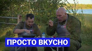 В гостях - известный боксер Николай Валуев: Просто вкусно (04.09.21)