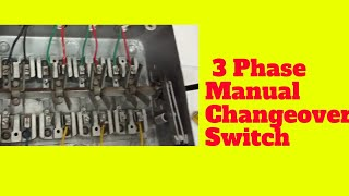 3 Phase Manual Change Over Switch