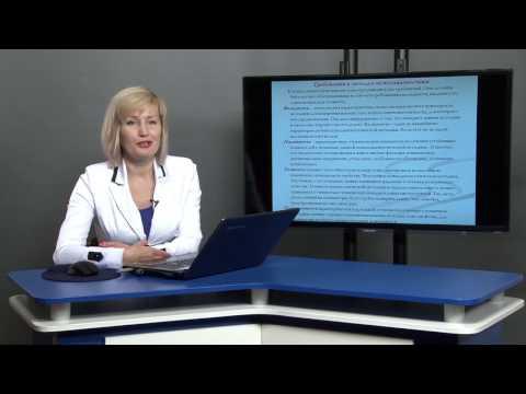 Гладкова И.А. Компьютерная диагностика профессиональной пригодности