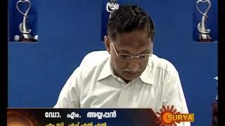 Hll Set Up Special Newborn Care Unit - Surya News