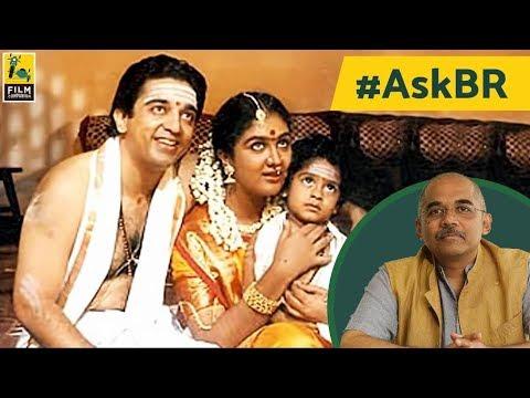 Singeetam Srinivasa Rao's Michael Madana Kama Rajan | #AskBR by Baradwaj Rangan | Kamal Haasan