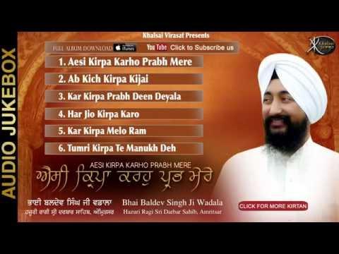 Jukebox | Aesi Kirpa Karho | Bhai Baldev Singh Wadala | Amritsar Wale | Gurbani Kirtan | Kirtan | HD