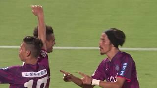 2017年8月5日(土)に行われた明治安田生命J1リーグ 第20節 甲府vsG...
