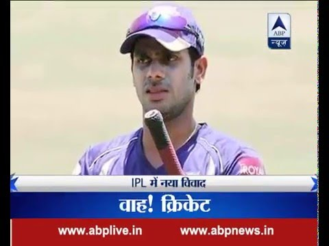 IPL Controversy: Have Ashok Dinda and Manoj Tiwari betrayed their teams to help build Pune?
