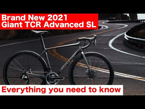 """The 2021 Giant TCR Advanced Is The """"fastest"""" TCR Yet. Plus Quick History Of The TCR"""