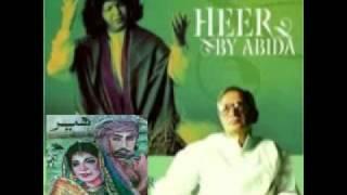 Ishq Jannat Zameen Te le Ae - Heer By (Abida Parveen) PART 1.flv