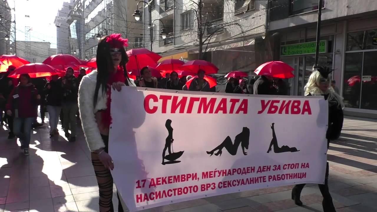 Call girl Macedonia