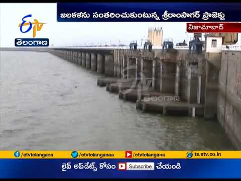SRSP Water Level Reaches to 1071 Fts | at Nizamabad