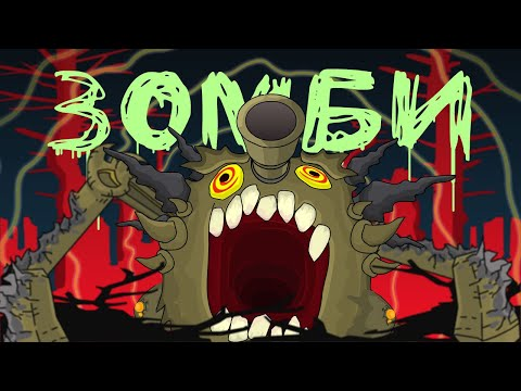 All episodes: Apocalyptic zombies. Cartoons about tanks