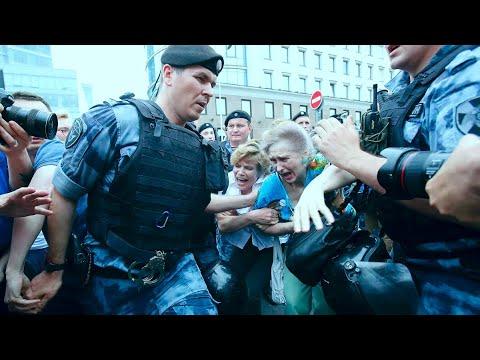 В Москве задержали СЛЕПОГО ИНВАЛИДА! Акция в поддержку жителей Хабаровска.