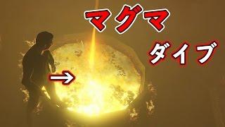 【GTA5】マグマダイブして燃える!?