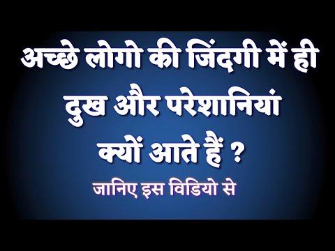 HAVE FAITH | SATNAM SAKHI | SANT HARISH. MOTIVATIONAL SPEECH.