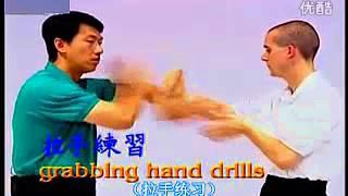 詠春拳~小念頭(中文字幕) thumbnail