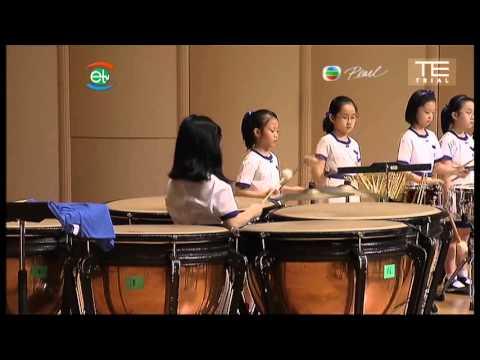 20121113 64th Hong Kong Schools Music Festival