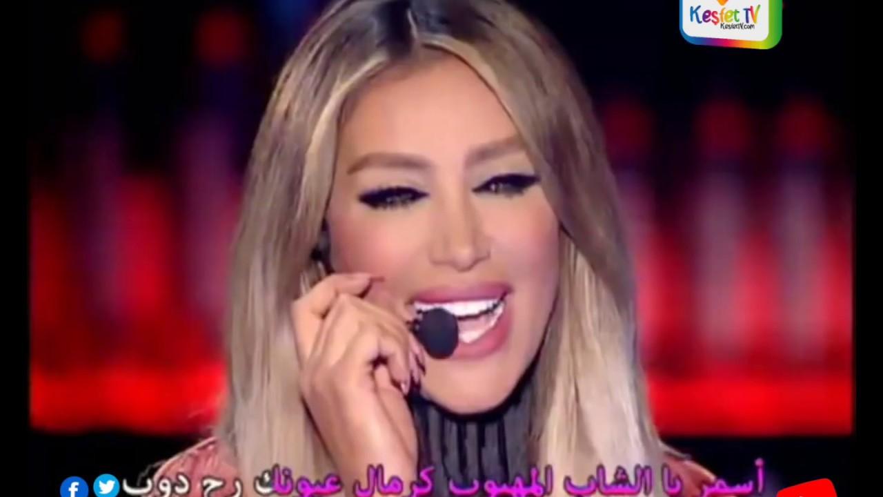 Download Adem Demir - Arapça Esmerin adı oya ve Şaşkın - maya diab - sizin kanalınız - AdemDemirAD