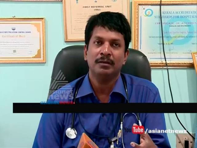 New Sewage treatment Plant in Punalur Taluk Hospital