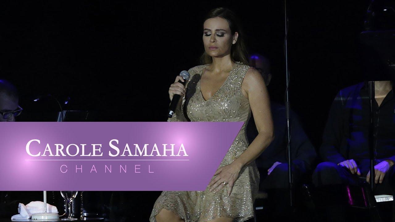 carole-samaha-hodoudy-el-sama-live-byblos-show-2016-mhrjan-byblws-2016-carole-samaha