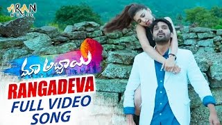 Gambar cover Rangadeva Full Video Song - Maa Abbayi Movie || Sree Vishnu || Chitra Shukla