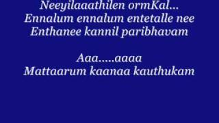 KAROAKE WITH LYRICS Thotturumi irikaan kothiyayee.