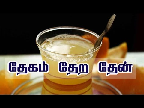 Health Benefits of Honey – Honey Benefits Tamil