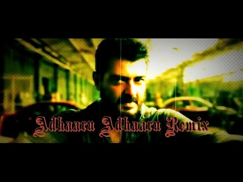 Adharru Remix Video