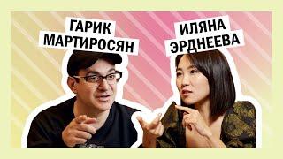 «Примитивно, наивно, бессмысленно, но мы были еще хуже»: Гарик Мартиросян о юморе в YouTube