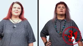 Похудение женщины после 40 лет на 30 кг! Алена Шипкова и ее история сброса веса