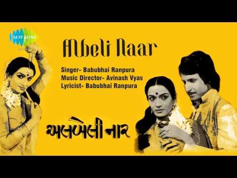 Duha | Gujarati Movie Song | Babubhai Ranpura