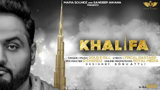 Khalifa - Gold E Gill | Full Song | Mafia Soundz | Latest Punjabi Songs 2017