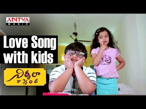 Nirmala Convent Love Song With Kids    Nirmala Convent    Nagarjuna, Roshan ,Shriya