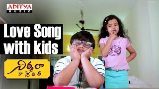 Nirmala Convent Love Song With Kids || Nirmala Convent || Nagarjuna, Roshan ,Shriya