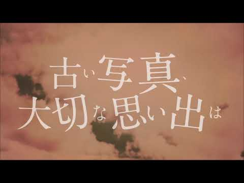 「COLORS」Lyric Movie