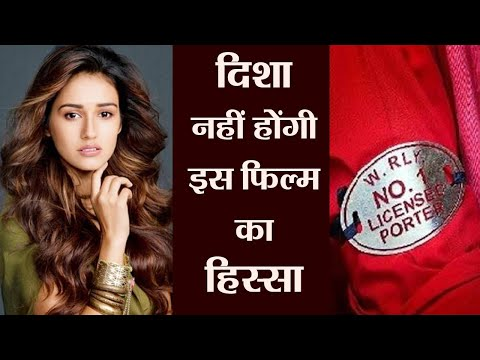 Disha Patani will not be the part of Coolie No 1?,Here's why | FilmiBeat Mp3