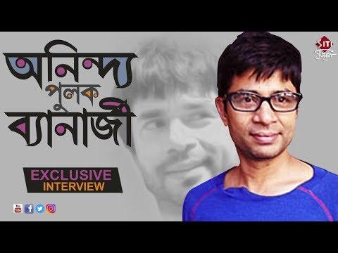 Anindya Pulak Banerjee   Upcoming bengali film   Watch maker