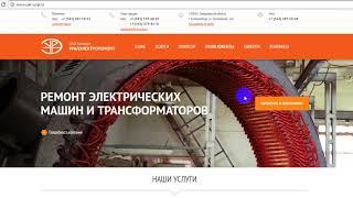 видео Комплексный аудит сайта